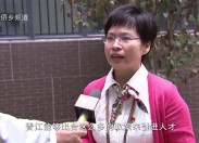 【聚焦晋江】晋江:补齐民生短板 满足人民美好生活需要