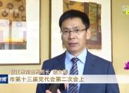 晋江新闻2017-12-05