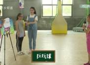 彩虹桥2018-04-20