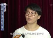 【聚焦晋江】晋江:传统文化校园传扬