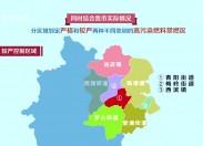 晋江新闻2018-05-18