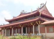 【老闽南】庙宇天工