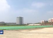 晋江新闻2018-05-19