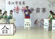 彩虹桥2018-05-23