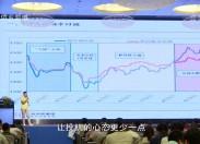 晋江财经报道2018-10-10