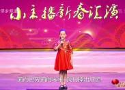 彩虹桥2019-02-13