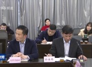 晋江新闻2019-02-16