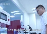 晋江财经报道2019-08-22