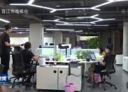 晋江新闻2019-08-20