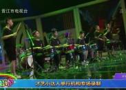 彩虹桥2019-08-16