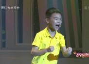 欢乐侨乡2019-08-03