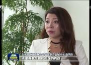 新闻天天报2019-08-22