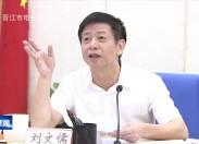 晉江新聞2019-10-27