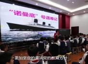 彩虹橋2019-10-28