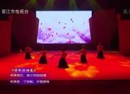 歡樂僑鄉2019-10-14