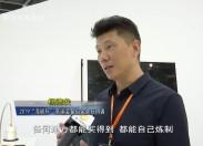 晉江財經報道2019-10-29