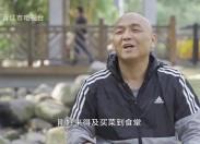 【感动晋江】足球情缘 吴少雄