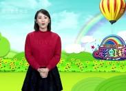 彩虹橋2020-01-17