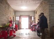 新聞天天報2020-01-21