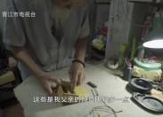 晉江財經報道2020-01-24