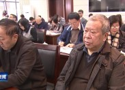 晉江新聞2020-01-22