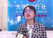 晉江財經報道2020-01-22