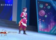 歡樂僑鄉2019-12-14