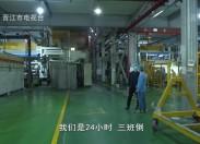 【聚焦晋江】疫情下的晋江企业社会责任感