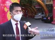 【聚焦晋江】晋江:防疫宣传入人心