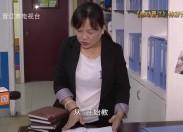 【感动晋江】春节特别节目《温暖2019》(二)
