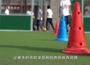 晋江财经报道2020-08-12