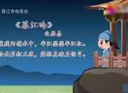 彩虹桥2020-08-12