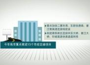 晋江财经报道2020-08-10