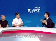 聚焦晋江2020-08-10