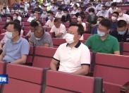 晋江新闻2020-08-06