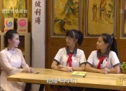 彩虹桥2020-10-10