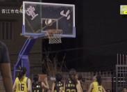 【新视线】巾帼篮球梦