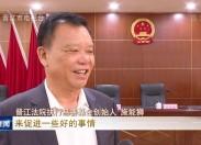 晋江新闻2020-10-29