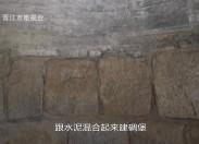 【老闽南】微景观 谱红韵