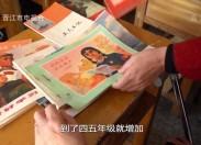 【老闽南】兴教百年成美歌
