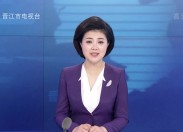 晉江新聞2021-01-18