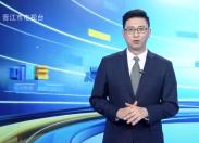 新聞天天報2021-01-21
