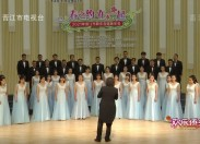 歡樂僑鄉2021-02-27