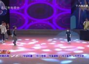 歡樂僑鄉2021-02-13