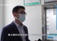 【新視線】晉江市醫院:變遷的院區不變的情懷