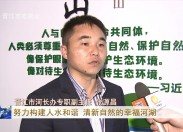 晉江新聞2021-03-31