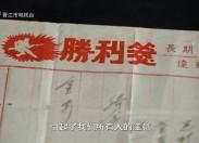 【老閩南】烽火連三月 家書抵萬金