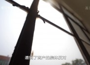 【老閩南】百年商會 赤心相傳(上)