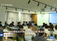 晉江新聞2021-04-22