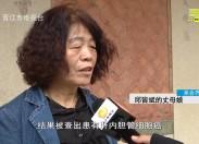 新聞天天報2021-04-03